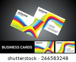 abstract rainbow business card... | Shutterstock .eps vector #266583248