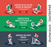exercise machines set with legs ...   Shutterstock .eps vector #266586968