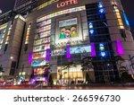 seoul  south korea   february... | Shutterstock . vector #266596730