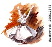 whirling dervish dancing is one ...   Shutterstock .eps vector #266611598