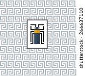 rectangle geometric pattern... | Shutterstock .eps vector #266637110
