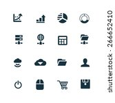 development icons vector set | Shutterstock .eps vector #266652410