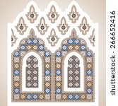 arabian ornament vector...   Shutterstock .eps vector #266652416