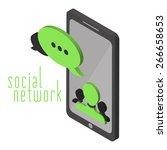 mobile instant messenger chat... | Shutterstock .eps vector #266658653