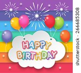 happy birthday paper clouds... | Shutterstock .eps vector #266685308