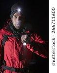 portrait of confident male...   Shutterstock . vector #266711600