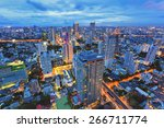 top view on building at... | Shutterstock . vector #266711774