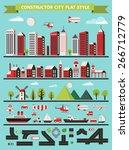 urban designer landscapes of... | Shutterstock .eps vector #266712779