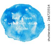 set of watercolor strokes and... | Shutterstock .eps vector #266725514
