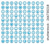 big blue icons set on a white... | Shutterstock .eps vector #266730218