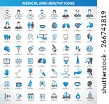medical healthy icon set blue... | Shutterstock .eps vector #266741819