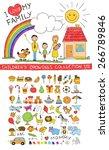 child hand drawing illustration ...   Shutterstock .eps vector #266789846