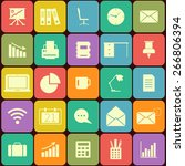 office and business flat icons... | Shutterstock .eps vector #266806394