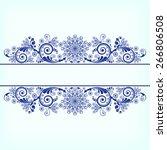 vector vintage floral ... | Shutterstock .eps vector #266806508