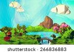 paper village | Shutterstock . vector #266836883