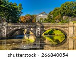 view of the imperial palace ... | Shutterstock . vector #266840054