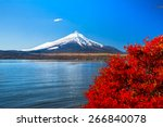 Mount Fuji Reflected In Lake...