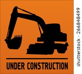 under construction notification ... | Shutterstock .eps vector #266848499