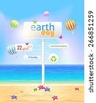 earth day vector design  ocean... | Shutterstock .eps vector #266851259