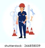 happy male engineer working on... | Shutterstock .eps vector #266858039