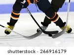 ice hockey players on rink  | Shutterstock . vector #266916179