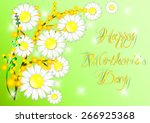 greeting card with bouquet with ... | Shutterstock .eps vector #266925368