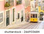 lisbon's gloria funicular... | Shutterstock . vector #266933684
