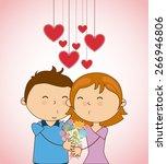 love card design  vector... | Shutterstock .eps vector #266946806