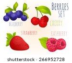 berry  ripe  bright  set ... | Shutterstock .eps vector #266952728