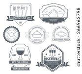 kitchen equipment set label... | Shutterstock .eps vector #266963798