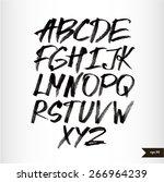 handwritten calligraphic black... | Shutterstock .eps vector #266964239