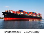 cargo ship at the port | Shutterstock . vector #266980889