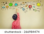 back view of cute kid imagine... | Shutterstock . vector #266984474