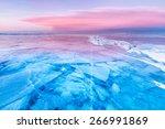 Blue Ice Of Baikal Lake Under...