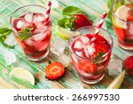 refreshing summer drink with... | Shutterstock . vector #266997530