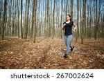 young caucasian woman running... | Shutterstock . vector #267002624