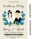 wedding invitation with cartoon ... | Shutterstock .eps vector #267014993