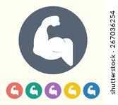 muscle icon vector.  | Shutterstock .eps vector #267036254