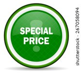 special price green icon   | Shutterstock . vector #267058094