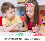 Постер, плакат: two little kids painting