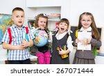 happy little schoolchildren | Shutterstock . vector #267071444