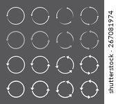 set of white vector arrows | Shutterstock .eps vector #267081974