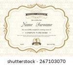 vintage retro frame certificate ... | Shutterstock .eps vector #267103070