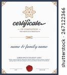 vector certificate template. | Shutterstock .eps vector #267122366