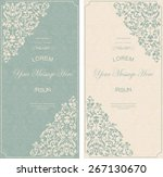 set of antique greeting cards ... | Shutterstock .eps vector #267130670