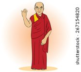cartoon figure of buddhist monk.... | Shutterstock .eps vector #267154820