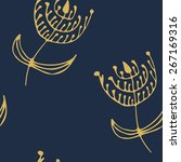 endless pattern. hand drawn... | Shutterstock .eps vector #267169316
