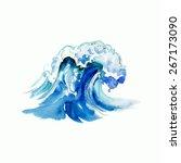 Cute Watercolor Sea Wave Symbol ...