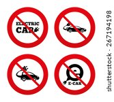no  ban or stop signs. electric ... | Shutterstock .eps vector #267194198