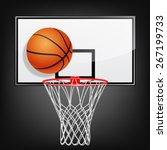 realistic basketball backboard... | Shutterstock .eps vector #267199733